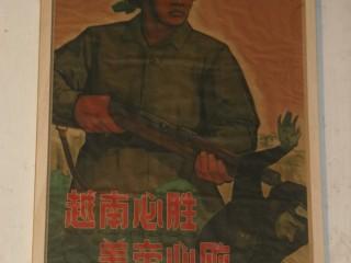 Original Vietnam Propaganda Poster / £270
