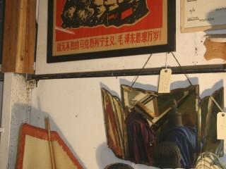Original Communist Poster mounted in Museum Glass / £250